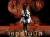 chernobyl_diaries_poster_thai