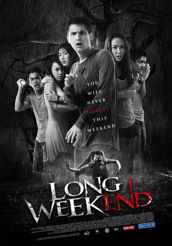 Long Weekend (2013) หรือ ทองสุก 13 ยำรวมมิตรรสรั่ว ตำมั่วไร้รสชาติ